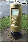 TL2136 : Gold Box on Brook Street, Stotfold by Kit Slater