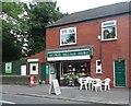SJ9799 : Heyrod Village Store by Anthony Parkes