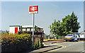 SJ8583 : Handforth station, entrance 1997 by Ben Brooksbank