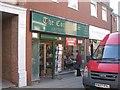 SP2864 : Shop closing down, Brook Street by Robin Stott