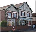 SE3600 : Hoyland - decorator supplies shop on West Street by Dave Bevis