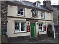 SD5192 : The George and Dragon, Branthwaite Brow, Kendal by Karl and Ali