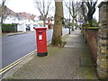 Dist:0.2km<br/>This Edward VIIth post box is near the junction with Aylestone Avenue.