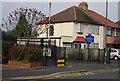 TQ4876 : Brampton Primary School by N Chadwick