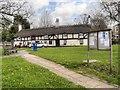 SD5625 : Ye Olde Hob Inn, Bamber Bridge by David Dixon