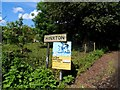 TL4944 : Tour de France warning sign, Hinxton by Bikeboy