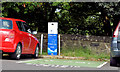 J2385 : E-car charge point, Templepatrick by Albert Bridge