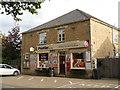 TF1205 : Helpston Post Office by Paul Bryan