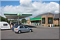 TQ6439 : BP fuel station and M&S by Oast House Archive