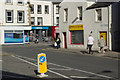 NY2548 : Market Place, Wigton by Stephen McKay