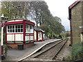 SE0538 : Damems station by John Slater