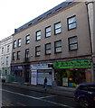 SO8318 : Eva.N.S not Evans in Gloucester by Jaggery