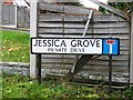 SJ9147 : Jessica Grove, private road by Alex McGregor