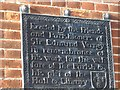SP7324 : Inscription on memorial clock tower, Botolph Claydon by Bikeboy
