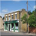 TL2352 : Gamlingay Pharmacy by John Sutton