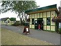 SP0446 : Evesham Vale Light Railway - Twyford Station by Chris Allen
