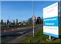 SK5506 : Entrance to Glenfield Hospital by Mat Fascione