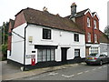 TQ6159 : The former post office, Wrotham by Humphrey Bolton