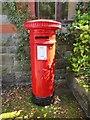 SO0660 : Post box by the Pump House by Bill Nicholls