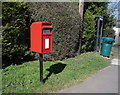 TL0534 : Elizabeth II postbox on High Street, Greenfield by JThomas