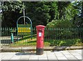 SD8006 : EIIR Postbox (M45 121) by Gerald England