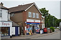 TL4363 : Histon Post Office by N Chadwick