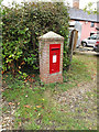 TM1690 : Hallowing Lane Post Office Postbox by Adrian Cable