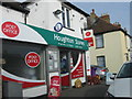TL0441 : Houghton Stores by Alex McGregor