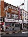 TQ3476 : Former post office building, Rye Lane, Peckham by Julian Osley