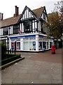 SJ6552 : WHSmith, Nantwich by Jaggery