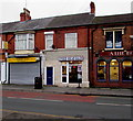 SJ7055 : Unisex Oscar Salon in Crewe by Jaggery