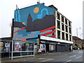 NS6064 : Spring Fling Rural Mural on London Road by Thomas Nugent