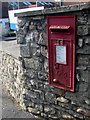 SY2998 : King George VI postbox outside Axminster Hospital by Jaggery