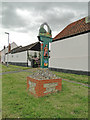 TL5666 : Reach Village Sign by Adrian S Pye