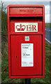 TA2145 : Close up, Elizabeth II postbox on the B1242, Rolston by JThomas