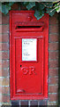 TA1947 : George V postbox on Atwick Road, Hornsea by JThomas