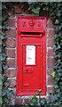 SE8932 : Edward VII postbox on Nordham, North Cave by JThomas