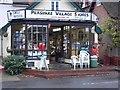 TQ0844 : Peaslake Village Stores by Geoff Ayres