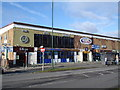 SP1483 : Solihull Ice Rink and Rileys Snooker Hall above by peter lloyd