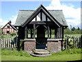 SJ4656 : Aldersey Green War Memorial by Stephen Charles