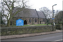 SK4687 : Ulley Church by Michael Patterson