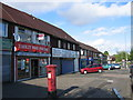 SP0879 : Shops at Highter's Heath by David Stowell