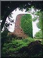 TA3229 : Old Windmill at Waxholme by Paul Glazzard