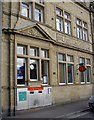 SE1422 : Detail of the Post Office, Park Street, Brighouse by Humphrey Bolton