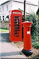 SZ1892 : Mudeford: Victorian postbox by Chris Downer