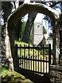SX1662 : Unusual gate to Braddock church by Jonathan Billinger