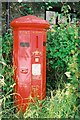 ST6911 : Holwell: the oldest postbox still in use in Britain by Chris Downer