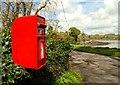 J5263 : Letter box, Nendrum near Comber by Albert Bridge