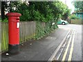 SZ1093 : Queen�s Park: postbox № BH8 72, Howard Road by Chris Downer