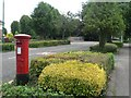 SZ1292 : Boscombe East: postbox № BH7 228, Harewood Avenue by Chris Downer